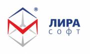Лицензионный ПК ЛИРА 10.8 FULL